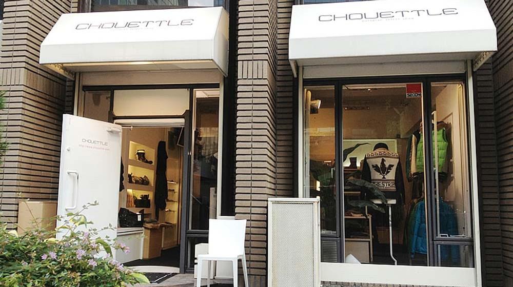 shoppingtsuru7